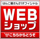 webe382b7e383a7e38383e38397